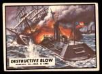 1965 A & BC England Civil War News #8   Destructive Blow Front Thumbnail