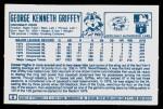 1978 Kellogg's #4  Ken Griffey  Back Thumbnail