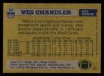 1982 Topps #228  Wes Chandler  Back Thumbnail