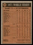 1972 Topps #225   -  Manny Sanguillen 1971 World Series - Game #3 Back Thumbnail