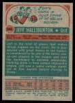1973 Topps #163  Jeff Halliburton  Back Thumbnail