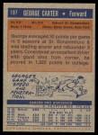 1972 Topps #197  George Carter   Back Thumbnail