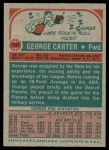 1973 Topps #191  George Carter  Back Thumbnail