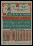 1973 Topps #112  Paul Silas  Back Thumbnail