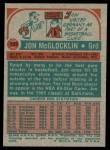 1973 Topps #123  Jon McGlocklin  Back Thumbnail
