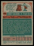 1973 Topps #166  Corky Calhoun  Back Thumbnail