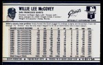 1972 Kellogg's #7 COR Willie McCovey  Back Thumbnail