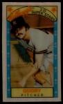 1979 Kellogg's #11  Ron Guidry  Front Thumbnail