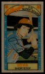 1979 Kellogg's #44  Larry Bowa  Front Thumbnail