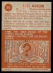 1963 Topps CFL #50  Russ Jackson  Back Thumbnail