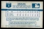 1970 Kellogg's #16  Carlos May   Back Thumbnail