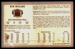 1970 Kellogg's #33  Ken Willard  Back Thumbnail