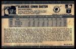 1971 Kellogg's #41  Cito Gaston  Back Thumbnail