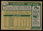1980 Topps #10  Guy Lafleur  Back Thumbnail