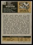 1971 Topps #183  Herman Weaver  Back Thumbnail