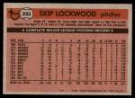 1981 Topps #233  Skip Lockwood  Back Thumbnail