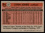 1981 Topps #337  Lynn Jones  Back Thumbnail