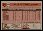 1981 Topps #449  Paul Mitchell  Back Thumbnail