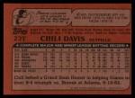 1982 Topps Traded #23 T Chili Davis  Back Thumbnail