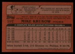 1982 Topps Traded #59 T Mike Krukow  Back Thumbnail
