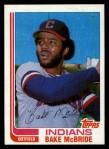 1982 Topps Traded #69 T Bake McBride  Front Thumbnail