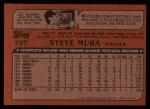 1982 Topps Traded #79 T Steve Mura  Back Thumbnail