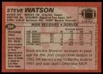 1983 Topps #269  Steve Watson  Back Thumbnail