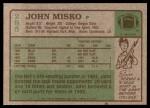 1984 Topps #285  John Misko  Back Thumbnail