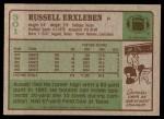 1984 Topps #301  Russell Erxleben  Back Thumbnail