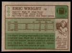 1984 Topps #363  Eric Wright  Back Thumbnail