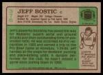 1984 Topps #376  Jeff Bostic  Back Thumbnail