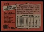 1987 Topps #374  Gary Hogeboom  Back Thumbnail