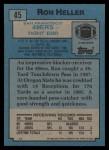1988 Topps #45  Ron Heller  Back Thumbnail