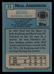 1988 Topps #71  Neal Anderson  Back Thumbnail