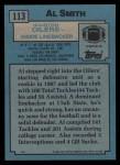1988 Topps #113  Al Smith  Back Thumbnail