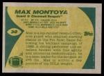 1989 Topps #30  Max Montoya  Back Thumbnail