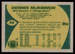 1989 Topps #70  Dennis McKinnon  Back Thumbnail