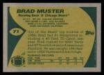 1989 Topps #71  Brad Muster  Back Thumbnail