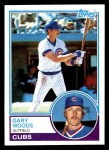 1983 Topps #356  Gary Woods  Front Thumbnail