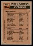1983 Topps #705   -  LaMarr Hoyt / Steve Carlton Strike Out Leaders Back Thumbnail