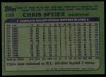 1982 Topps #198  Chris Speier  Back Thumbnail