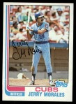 1982 Topps #33  Jerry Morales  Front Thumbnail