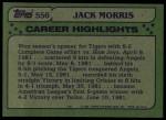 1982 Topps #556   -  Jack Morris All-Star Back Thumbnail