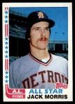 1982 Topps #556   -  Jack Morris All-Star Front Thumbnail