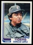 1982 Topps #728  Aurelio Lopez  Front Thumbnail