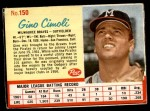1962 Post Cereal #150  Gino Cimoli   Front Thumbnail