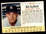 1963 Post Cereal #22  Bill Stafford  Front Thumbnail