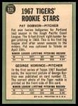 1967 Topps #526   -  Pat Dobson / George Korince Tigers Rookies Back Thumbnail