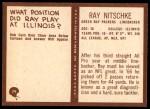 1967 Philadelphia #79  Ray Nitschke  Back Thumbnail