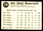 1975 Hostess #79  Andy Messersmith  Back Thumbnail
